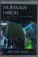 Murakami Haruki. The Simulacrum in Contemporary Japanese Culture